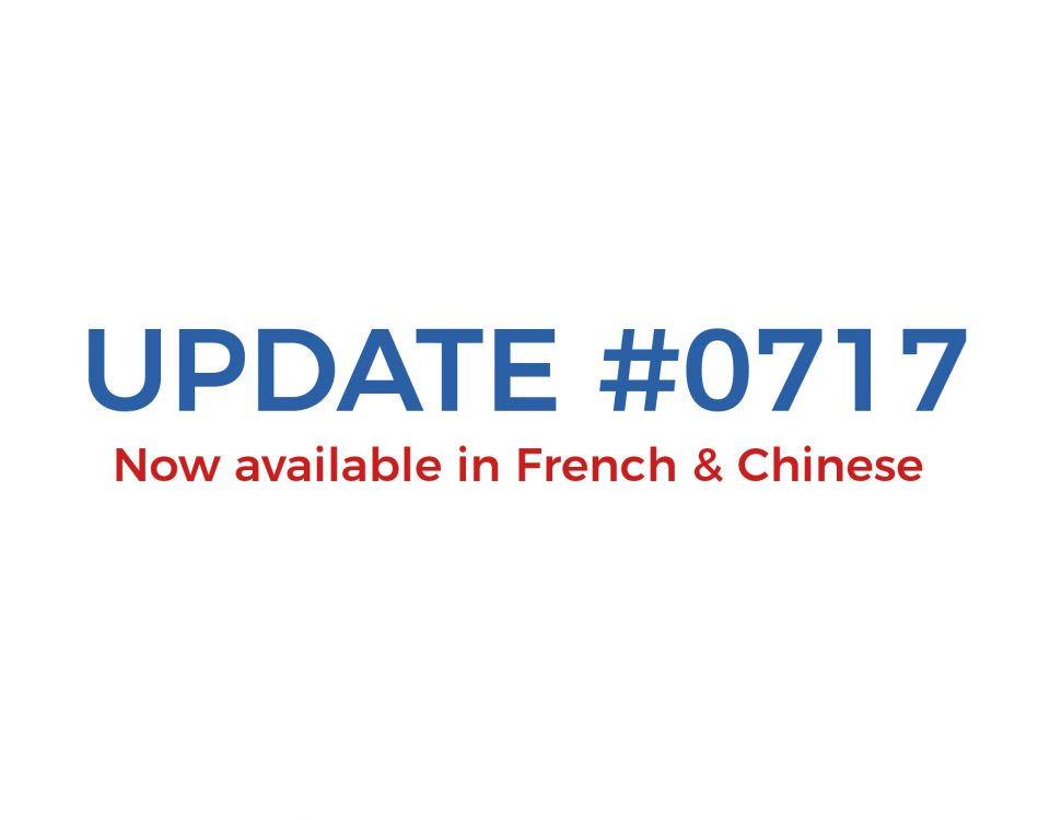 text: update 0717