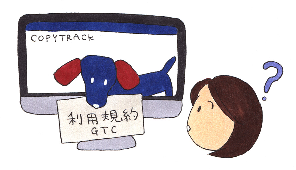 copytrack process in japanese cartoon style